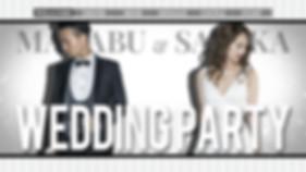 結婚式オープニングムービーシンプル