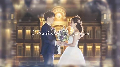 結婚式の人気楽曲を使用した映像.png