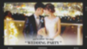 結婚式オープニングムービーFILM参考画像.png