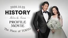 結婚式プロフィールムービー「Monotone」オープニング.png