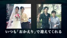 結婚式プロフィールムービー純白の花嫁ご両親紹介画面.png