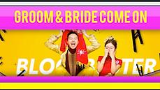 結婚式オープニングムービーSHOWTIMEふたりの写真.png