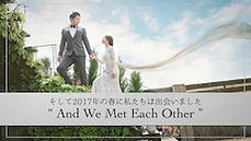 結婚式プロフィールムービー「Monotone」馴れ初め紹介.png