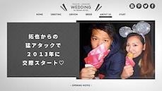 結婚式オープニングムービーSTYLE二人のエピソード.png