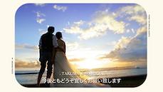 結婚式エンドロールムービーメモリーズラストコール.png