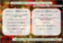 2016年〜navida menu(店内用).jpg