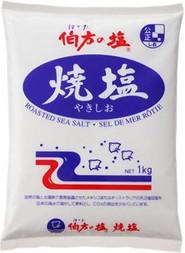 安価でさらさらしていて使いやすい安定した塩(振り塩用に)