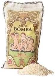 スペイン産ボンバ米 1kg