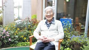 """サニー秋桜""""最高齢者104歳!小柳モリ子さん"""""""