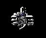 Royal Sound Logo.png