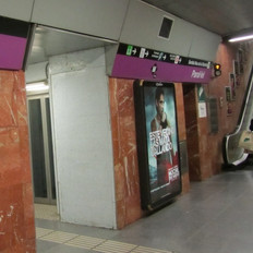 Remodeling of the L2-L3 Paral·lel Station