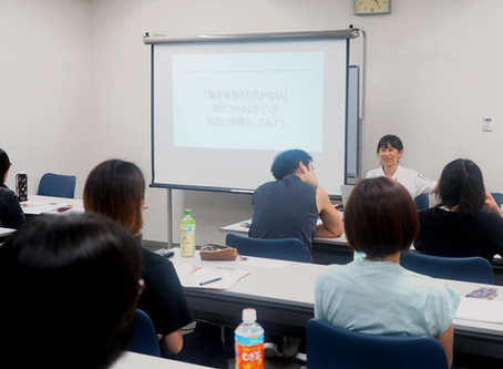 NESTAJapanサマーセッション|講座レポート 掲載