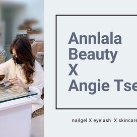 Annlala Beauty X AngieTseng 安姬兒 手部光療/美甲/推薦款/永和/板橋