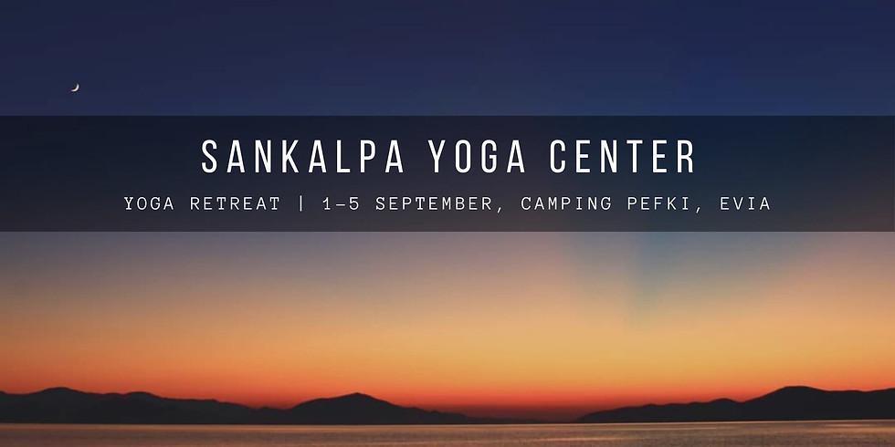 Sankalpa Yoga Retreat