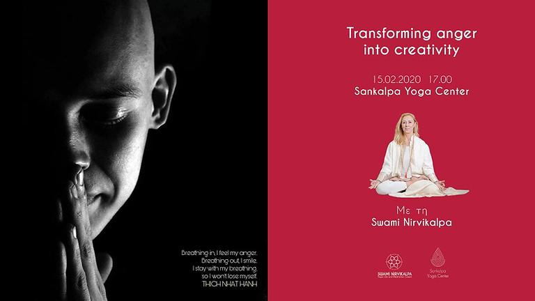 Transforming Anger into Creativity με τη Swami Nirvikalpa