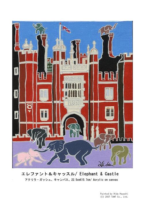 エレファント&キャッスル/ Elephant & Castle