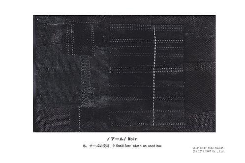 ノアール/ Noir