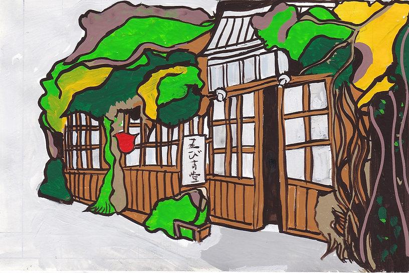 浅草・ゑびす堂