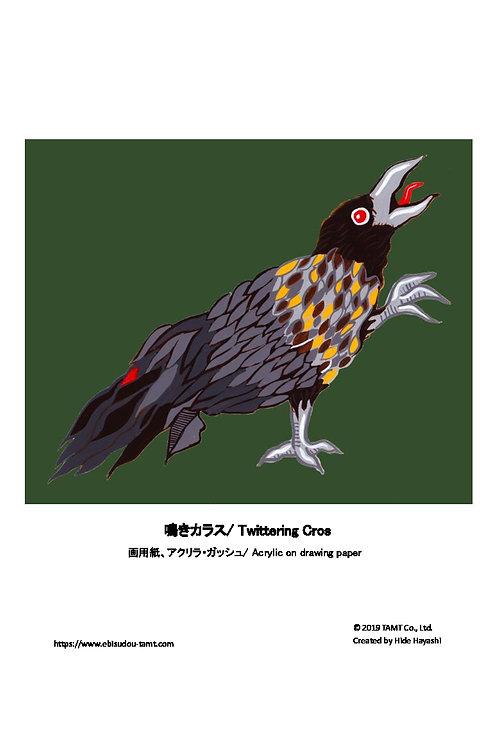鳴きカラス/ TwitteringCrow