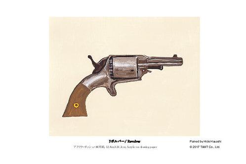 リボルバー/ Revolver