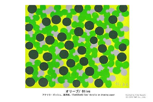 オリーブ/ Olive