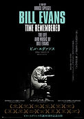 20190213-billevans_full.jpg