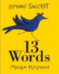 13-words-cover.jpg