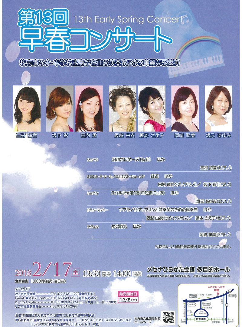 Sousyun concert.jpg