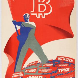 Bitcoin Communist Poster PLAIN.jpg
