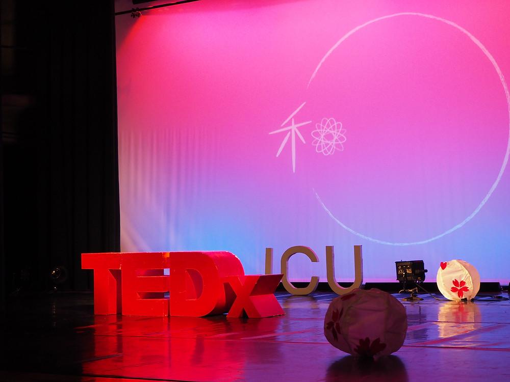 TEDxICU