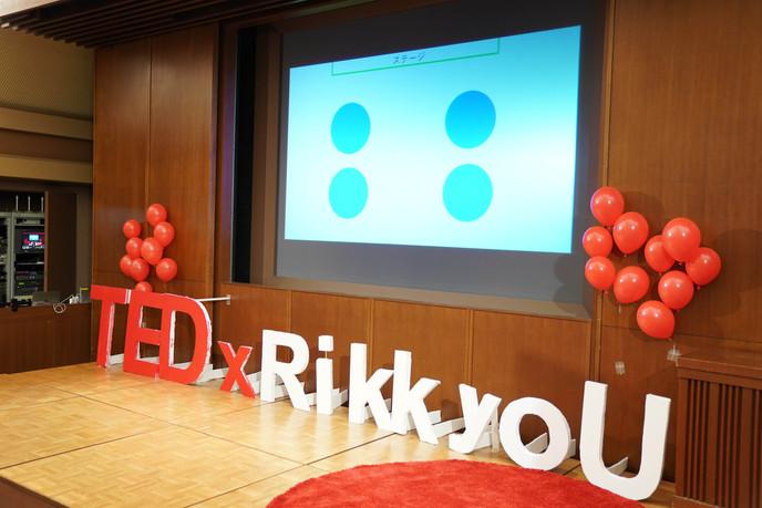 第二回TEDxRikkyoU開催決定!!
