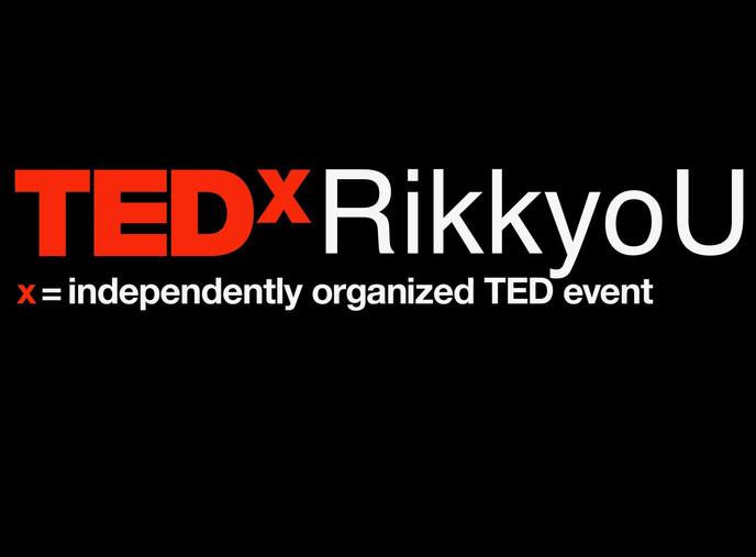 TEDxRikkyoU 開催決定!