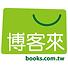 books.com.tw.png