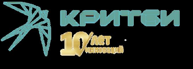10 лет мяяята микс сайт.png