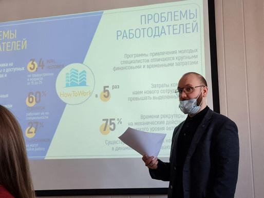 В Норильске появится новый рекрутинговый сервис