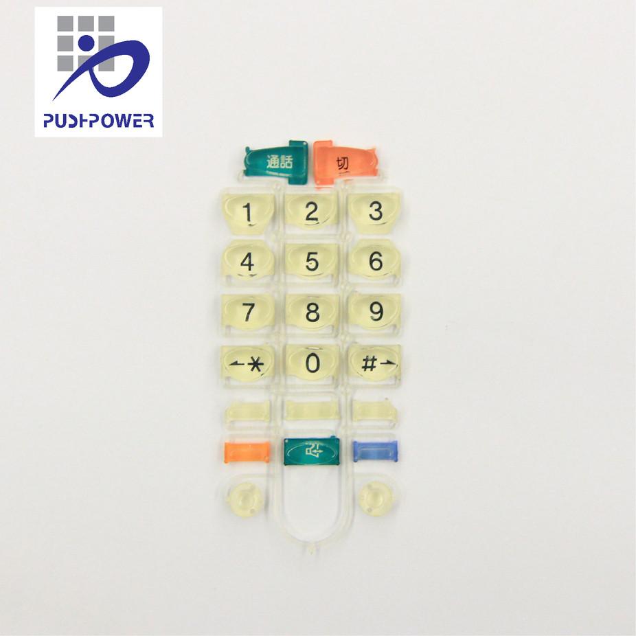 keypad-01.jpg
