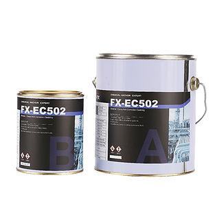 (新產品)防腐蝕_anti-corrosion_EC502_A&B_工作區域 1