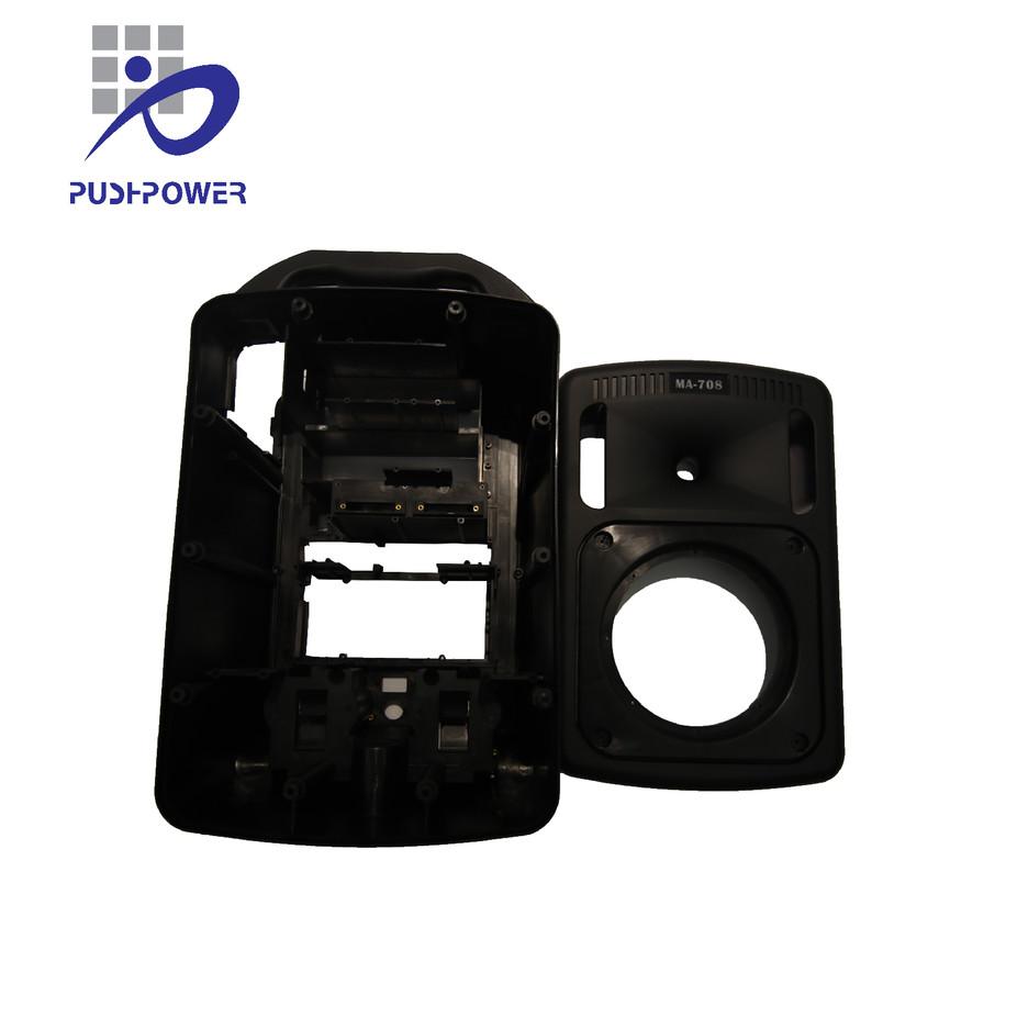 speaker-02.jpg