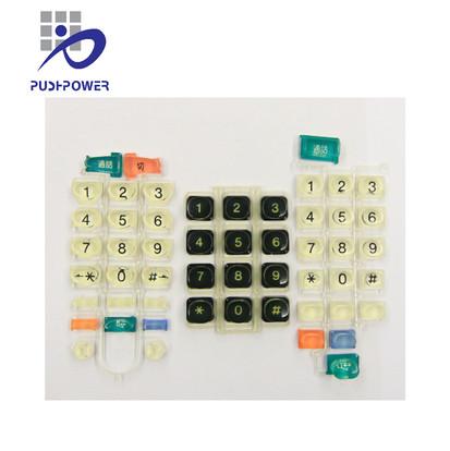 keypad-02.jpg