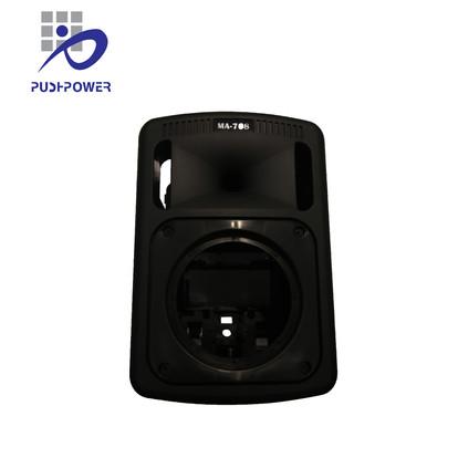 speaker-01.jpg