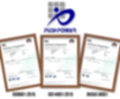 湧力 認證-03.jpg