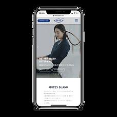 motex japan phone.png