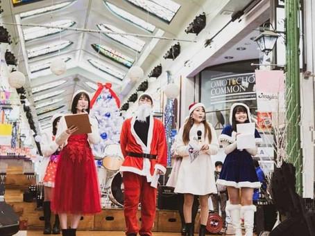 【岡山クリスマスマーケット2020】総合司会として出演!