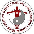 N Zenios Logo C.jpg