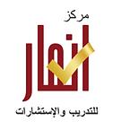 Anmar Training Logo.png
