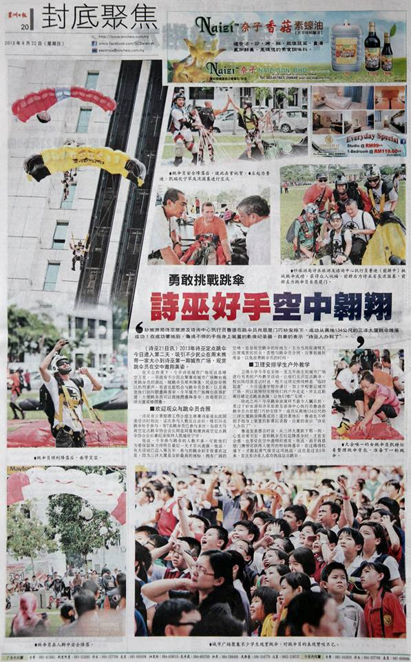 Jornal da Malásia