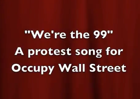 We're The 99!
