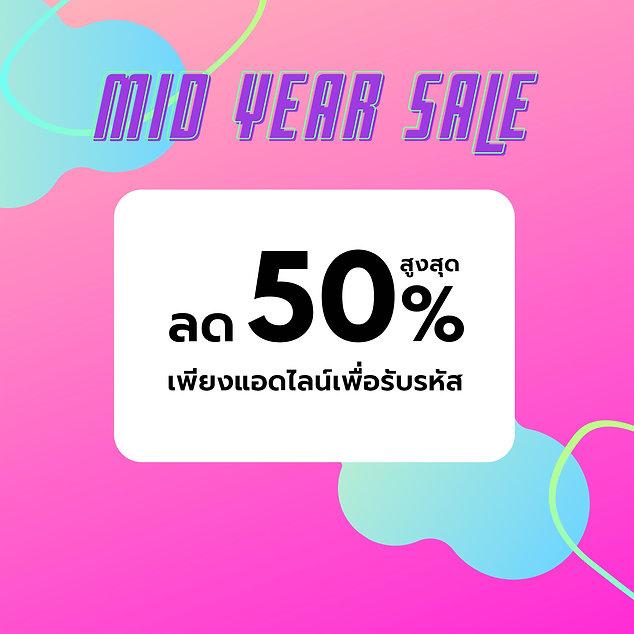 Web-lightbox_Mid-Year-Sale.jpg