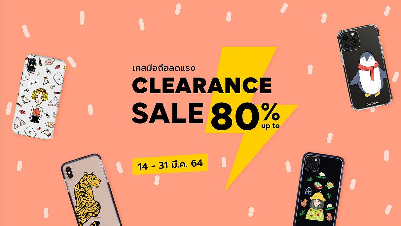Banner_clearance-sale2021.jpg