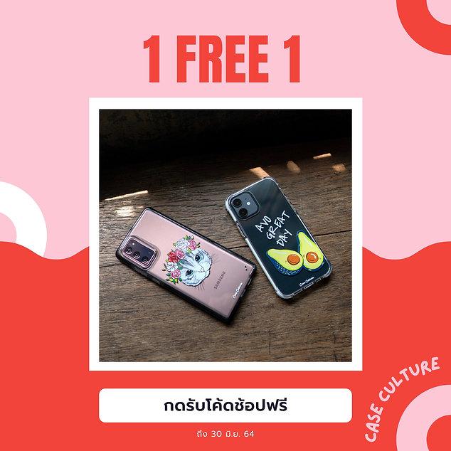 post_1 FREE 1 (1).jpg